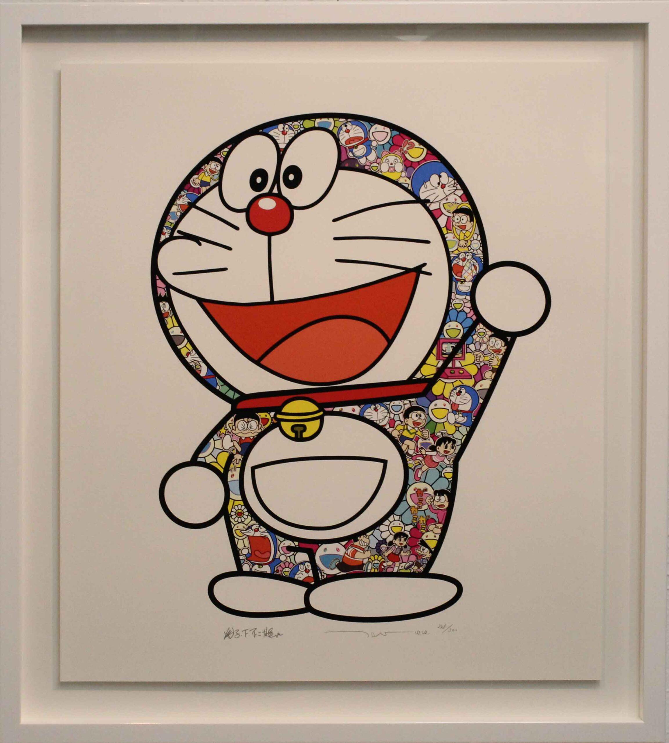 ドラえもん、さあ!行くぞ! (Doraemon Here we go!)